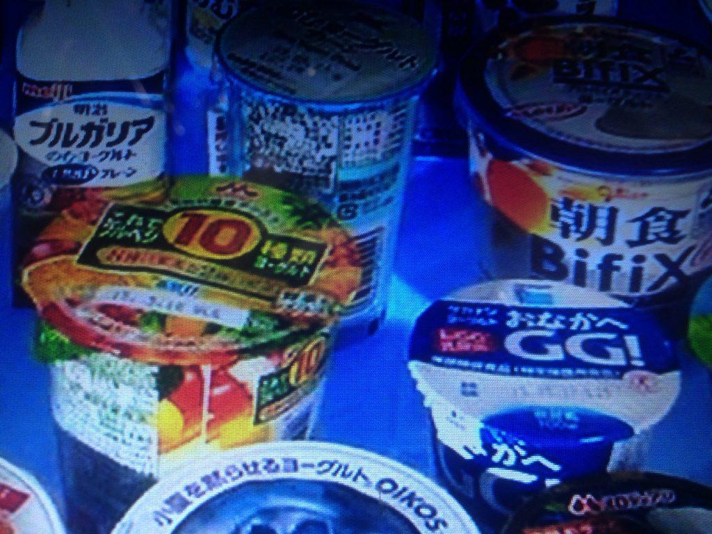 腸内環境に良いヨーグルトドリンク レシピ【駆け込みドクター】