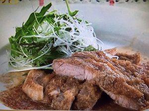 【雨上がり食楽部】ポークジンジャー&うどん平焼き レシピ