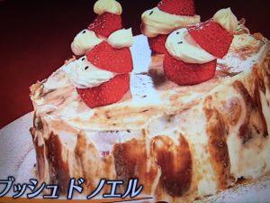 【バイキング】浜内流クリスマスレシピ~炊飯器チキン・ブッシュドノエルケーキなど