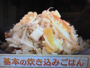 【上沼恵美子のおしゃべりクッキング】基本の炊き込みごはん レシピ