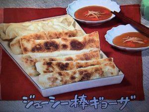 【NHKきょうの料理】ジューシー棒ギョーザ&最強のミートソース レシピ