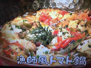 【NHKきょうの料理】漁師風トマト鍋、づけ刺し身のおからあえ、伝説の肉野菜炒め レシピ