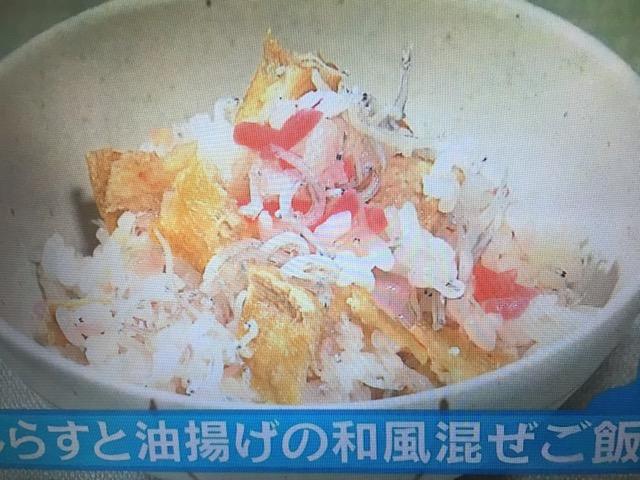 【きょうの料理ビギナーズ】混ぜご飯 レシピ~しらすと油揚げの和風・ツナときゅうりの洋風