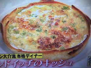 サイゲン大介VS目黒シェフ レシピ~スープ・ド・ポワソン&サンドイッチのキッシュ