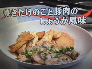 【キューピー3分クッキング】焼きたけのこと豚肉のしょうが風味 レシピ
