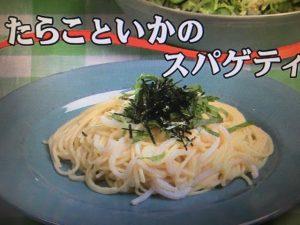 【キューピー3分クッキング】たらこといかのスパゲティ レシピ