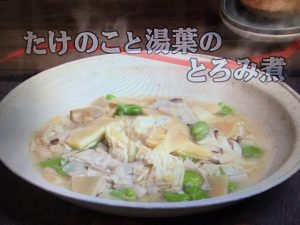 【キューピー3分クッキング】たけのこと湯葉のとろみ煮 レシピ