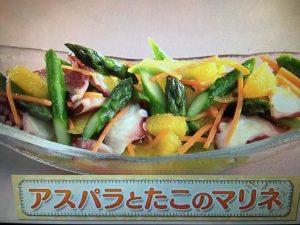【上沼恵美子のおしゃべりクッキング】アスパラとたこのマリネ レシピ