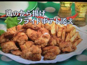 3分クッキング 鶏のから揚げ フライドポテト添え