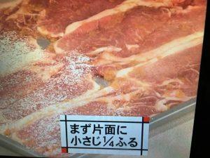 3分クッキング 豚肉のしょうが焼き