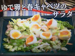 3分クッキング ゆで卵と春キャベツのサラダ