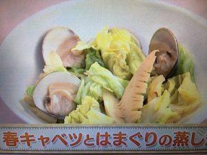 上沼恵美子のおしゃべりクッキング 春キャベツとはまぐりの蒸し煮