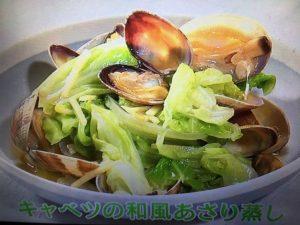 【きょうの料理ビギナーズ】野菜炒め&キャベツの和風あさり蒸し レシピ