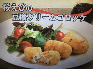 【キューピー3分クッキング】桜えびの豆腐クリームコロッケ レシピ