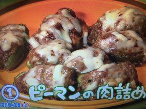 【きょうの料理】ピーマンの肉詰め&肉野菜炒め レシピ
