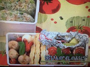 【あさイチ】夢の3シェフ競演 オレのお弁当レシピ