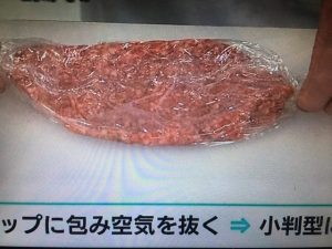 あさイチ 煮込みハンバーグ