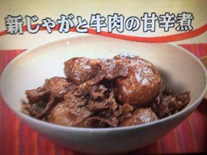 【キューピー3分クッキング】新じゃがと牛肉の甘辛煮 レシピ