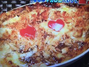 IKKO カレー レシピ