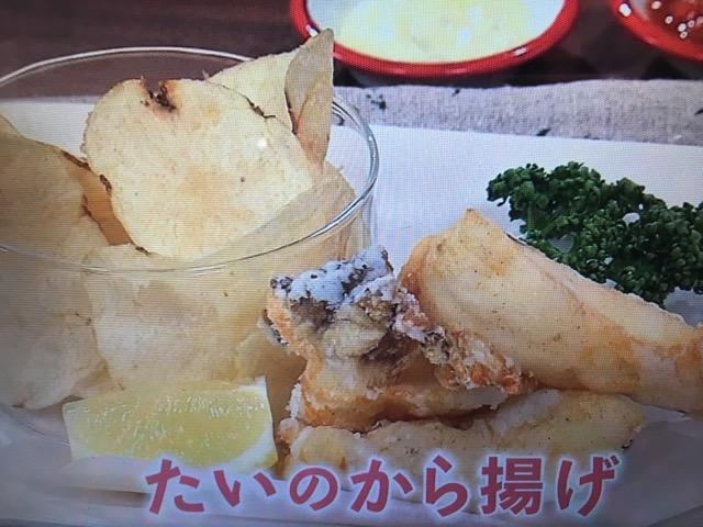 【NHKきょうの料理】大原千鶴のたいのソテー・から揚げ・あら炊き・アクアパッツァ レシピ