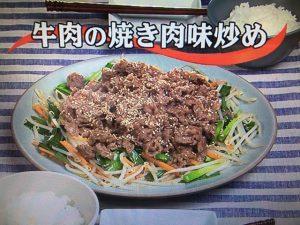 【キューピー3分クッキング】牛肉の焼き肉味炒め レシピ