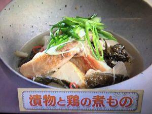 【上沼恵美子のおしゃべりクッキング】漬物と鶏の煮もの レシピ