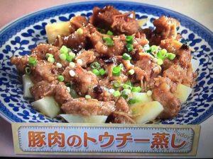【上沼恵美子のおしゃべりクッキング】豚肉のトウチー蒸し レシピ