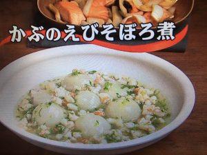 【キューピー3分クッキング】かぶのえびそぼろ煮&鮭の焼き漬け レシピ