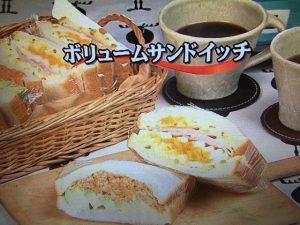 【キューピー3分クッキング】キャロットアボカドサンド&ダブル卵サンド