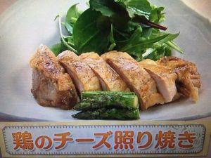 【上沼恵美子のおしゃべりクッキング】鶏のチーズ照り焼き レシピ