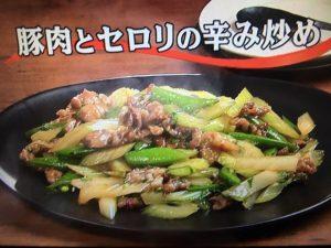 【キューピー3分クッキング】豚肉とセロリの辛み炒め レシピ