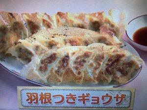 【上沼恵美子のおしゃべりクッキング】羽根つきギョウザ レシピ