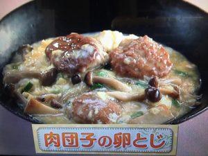 【上沼恵美子のおしゃべりクッキング】肉団子の卵とじ レシピ