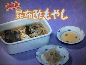 【きょうの料理】鶏からの昆布酢もやしソース・昆布酢もやしのしっとり豚 レシピ