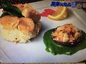 【得する人損する人】家事えもんの殻ごと食べられる新ホタテ丼 レシピ