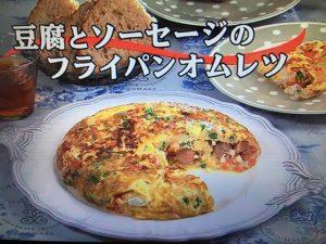 【キューピー3分クッキング】豆腐とソーセージのフライパンオムレツ レシピ