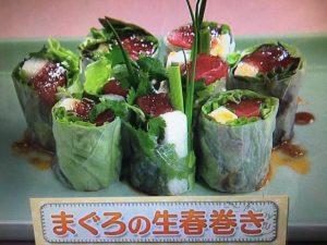 【上沼恵美子のおしゃべりクッキング】まぐろの生春巻き レシピ