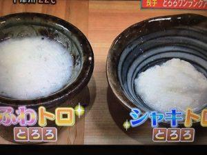 【あさイチ】長芋の切り方&レシピ・シャキトロとろろ&ふわトロとろろの作り方