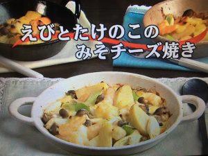 【キューピー3分クッキング】えびとたけのこのみそチーズ焼き レシピ