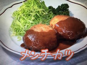 【きょうの料理】えびフライ&メンチカツ レシピ