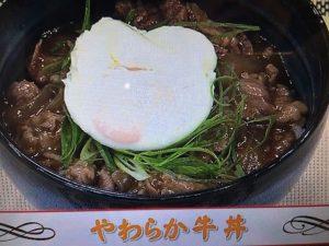 【あさイチ】やわらか牛丼 レシピ