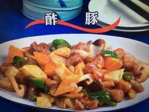 【キューピー3分クッキング】酢豚 レシピ