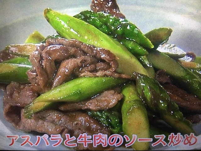 【きょうの料理ビギナーズ】アスパラ レシピ~牛肉のソース炒め・豚こまの串カツ