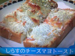 【きょうの料理ビギナーズ】しらす レシピ~チーズマヨトースト・卵焼き