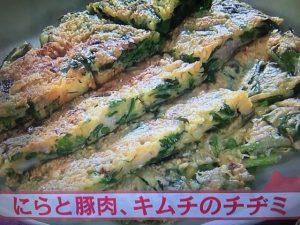 【きょうの料理ビギナーズ】にらたま&にらと豚肉、キムチのチヂミ レシピ