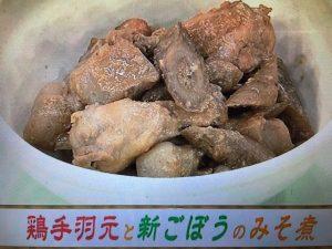 【あさイチ】鶏手羽元と新ごぼうのみそ煮 レシピ