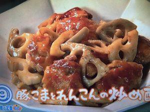 【きょうの料理】豚しょうが焼き・のっけホイコーロー・豚こまとれんこんの炒め酢豚