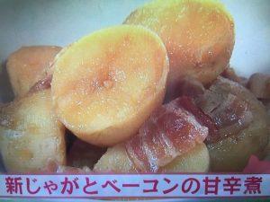 【きょうの料理ビギナーズ】新じゃがとベーコンの甘辛煮&じゃがいものそぼろあん