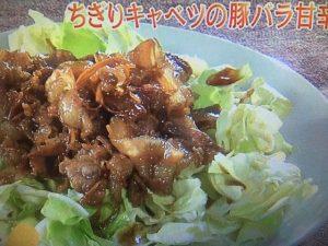 【きょうの料理ビギナーズ】春キャベツ レシピ~豚バラ甘辛ソース&アンチョビ炒め