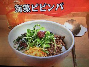 【キューピー3分クッキング】海藻ピビンパ レシピ
